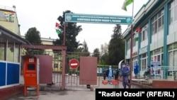 Центральная больница Джаббор Расуловского района Согдийской области, 8 апреля 2020 года