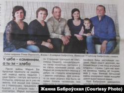 Нашчадкі Баброўскіх, фота з газэты «Новае жыцьцё» ад 26 сакавіка 2019 году