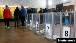 Duminică, 25 octombrie, în Ucraina au avut loc alegeri locale.