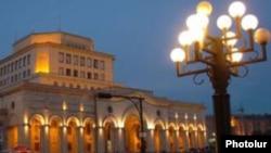 Հայաստանի ազգային պատկերասրահի շենքը Հանրապետության հրապարակում: