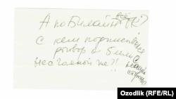 Ozodlik yollagan grafologlar bu dastxat Gulnora Karimovaga tegishli ekanini xulosa qilgan.