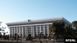 Қырғызстан үкіметінің үйі. Бішкек, 2008 жыл