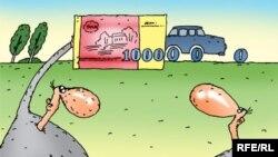 Бажы биримдиги тууралуу карикатура