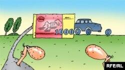 Беларус: Бажы биримдигине киргенден кийин унаа үчүн баалардын өскөнүн чагылдырган карикатура.