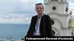 Yevgeniy Gayvoronskiy