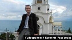 Журналіст Євген Гайворонський
