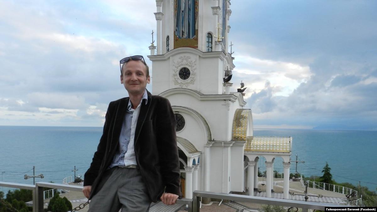 «В Крыму угрожали бросить в подвалы «ДНР» – Гайворонский