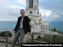 Журналіст Євген Гайворонський, Крим