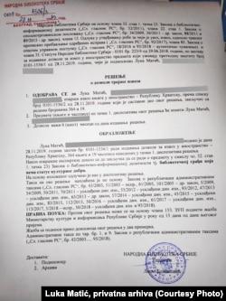 Dozvola Narodne biblioteke za prenošenje knjiga van granice Srbije
