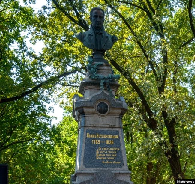 Пам'ятник Івану Котляревському в Полтава, встановлений у 1903 році