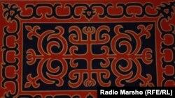 Ковёр с чеченским орнаментом, иллюстративное фото