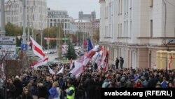 Процессия в центре Минска 10 октября