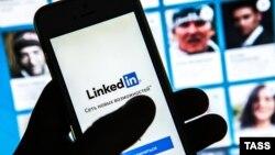 """Russiýa """"LinkedIn"""" sosial websaýtyny böwetleýär."""