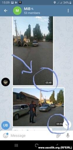 Фото, отправленное сотрудниками Уйчинского районного отдела БПИ.