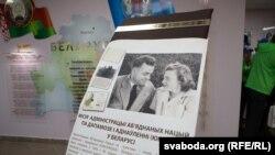 Фота на плякаце - Рут Уолер з мужам Тэдам