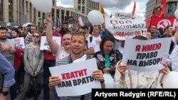 Митинг в поддержку оппозиционных кандидатов на выборах в Мосгордуму. Москва, 20 июля 2019