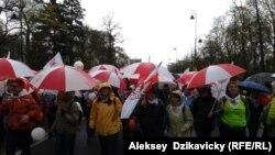Демонстрация в Варшаве, 18 апреля 2015 года