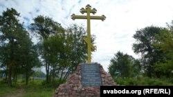 Паклонны крыж у памяць пра Пакроўскую праваслаўную царкву