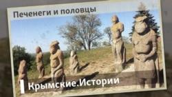 Печенеги и половцы | Крымские.Истории