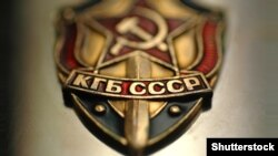 Meet the new KGB. Same as the old KGB?