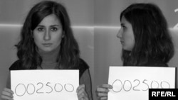 Vusala Alibayli poses for a mugshot.