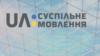 Україна через «критичне недофінансування» не братиме участь у «Дитячому Євробаченні» – заява