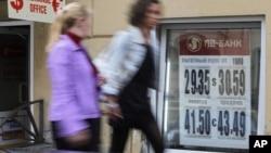 Население, не доверяющее рублю, внесло свой вклад в отток капиталов из России