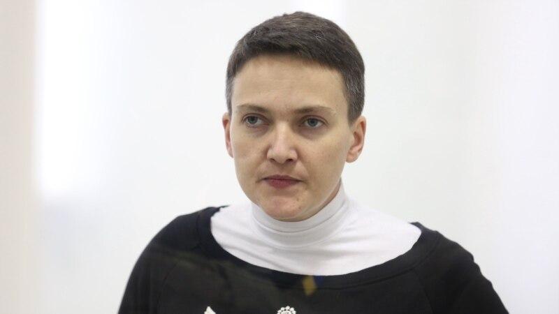 Надежду Савченко допросили с использованием детектора лжи