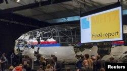 Рэканструяваны самалёт MH17, падчас прэзэнтацыі выніковай справаздачы пра абставіны гібелі ляйнэра на ўсходзе Ўкраіны 17 ліпеня 2014 году. Нідэрланды,13 кастрысніка 2015 году