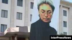 Тбилиси тоже напомнил Москве о ненайденных заказчиках этого убийства. Здание российского посольства в столице Грузии, 7 октября 2008 года