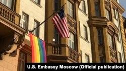 Посольство США в Москве, 25 июня 2020 года