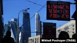 Курс доллара понизился на торгах Московской биржи. Иллюстративное фото