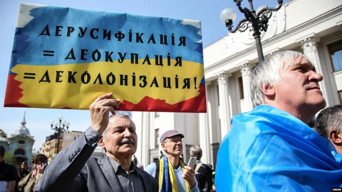 Путин задействовал группировки «ДНР» в войне с украинским языком – Виталий Портников