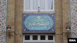 وزارت خارجه جمهوری اسلامی از عربستان سعودی خواسته است تا در مورد متهم کردن ایران به جاسوسی به طور رسمی توضیح دهد.