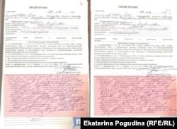 Административный протокол с показаниями Борисова