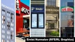 Открытые в Кыргызстане бизнесы по франшизе. Гостиницы Novotel и Sheraton, заведения KFC и Papa John's, кофейня Tchibo и одноименный магазин.