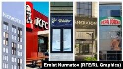 Кыргызстанда ачылган франшизалык бизнестер. «Novotel» менен «Sheraton» мейманканалары, KFC менен «Papa John's» тамактануучу жайы, «Tchibo» кофекана жана дүкөн.