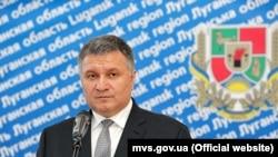 Арсэн Авакаў