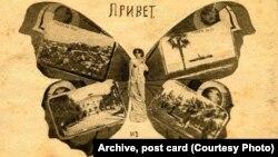 Постепенно с развитием фотодела в Абхазии ателье стали открываться не только в Сухуме, но и других городах