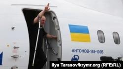 Эдем Бекиров после возвращения на материковую Украину в рамках большого обмена, Киев, 7 сентября 2019 года
