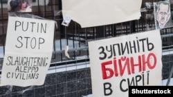 Акция у посольства России в Украине «Преступления Путина в Сирии», архивное фото