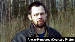 Російський блогер Олексій Кунгуров