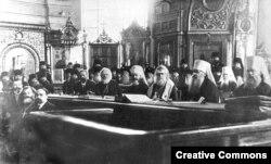 Участники Поместного собора Православной российской церкви, 1917-18