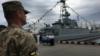 Украинский «Бриз» из Крыма
