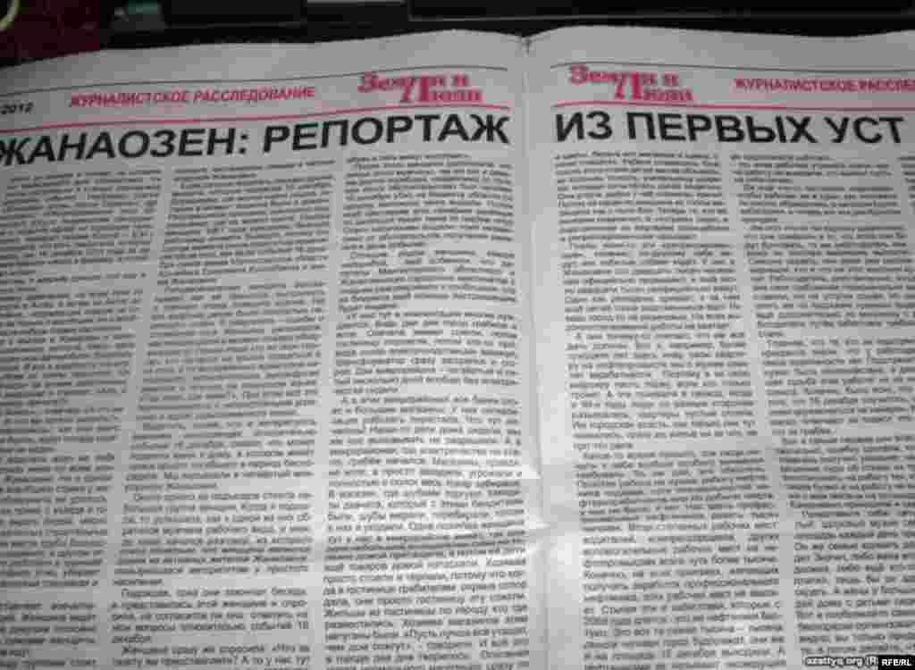 Казахстан. 19 – 24 марта 2012 года #4