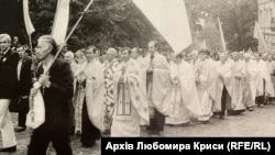 Маніфестаційний похід за легалізацію УГКЦ, в якому взяли участь, за різними даними, від 150 до 200 тисяч людей. Львів, 17 вересня 1989 року