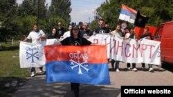 """Protestat e organizatës """"Obraz""""."""