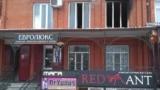"""После пожара в офисе """"Мемориала"""" в Ингушетии"""
