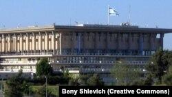 Իսրայելի Քնեսեթի շենքը Երուսաղեմում
