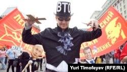 Расейския камунисты пратэстуюць супраць далучэньня да WTO. Масква, 3 ліпеня, 2012
